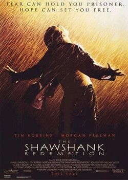 Втеча з Шоушенка (The Shawshank Redemption)