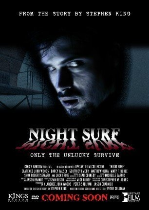 Нічний прибій (Night Surf)